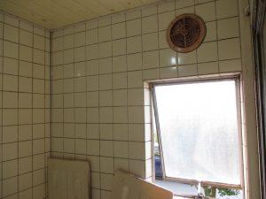Bath-IMG_1761_R